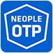네오플 OTP