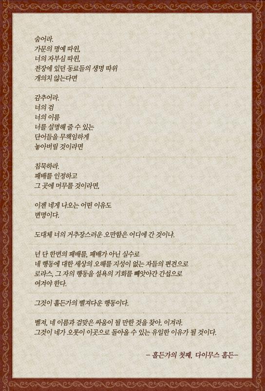 다이무스의 편지